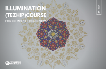 Online Art of Illumination Course